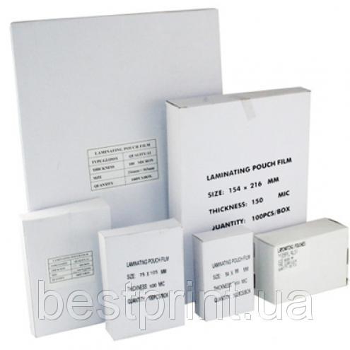 Пленка для ламинации А4 (216х303) 175мк ANTISTATIC