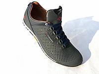 Кожаные мужские кроссовки Columbia перфорация син.