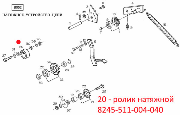 Ролик натяжной 8245-511-004-040