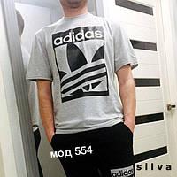 8060ec5f76a9 Футболка мужская оптом в категории футбольная форма в Украине ...