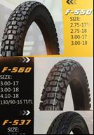 Покришка 3,00-18 CASCEN F-537/550/560 TT