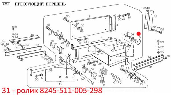 Ролик 8245-511-005-298