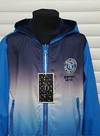 Куртка-ветровка двухсторонняя для мальчиков