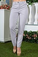 """Узкие женские брюки """"Ofice"""" с карманами и завышенной талией (3 цвета)"""