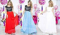 Платье вечернее длинное Атлас+шифон ОТ р50-98см. р 52-104см Длина платья -150см асич№219-23