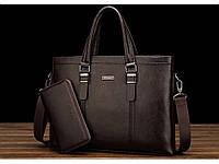 Качественный портфель Dantonu для деловых мужчин. Практичная и вместительная сумка. Купить сумку. Код: КДН1651