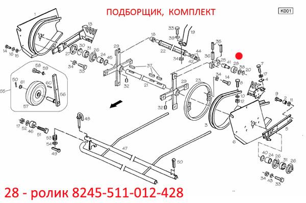 Ролик 8245-511-012-428
