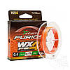 Плетений шнур YGK Intech FURIOS PE WX4 150 м #1,2