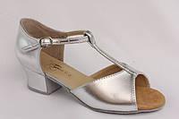 Детские танцевальные туфли 73105