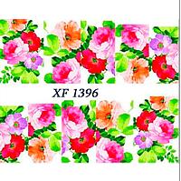 XF-серия