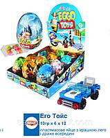 Пластмассовое яйцо Мини Машинки с игрушкой и драже