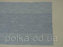 Стрейчевое кружево, ширина 25см,цвет серо-голубое