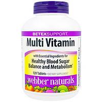 "Diabetex, ""Диабетекс"", мультивитаминный комплекс для поддержания здорового уровня сахара в крови, 120 таблеток"