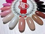Гель-лак My Nail 9 мл №339 (про-во Украина), натуральный розовый, фото 4