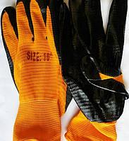 Перчатка стрейч с ребристой заливкой латексом (Ребро)