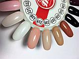 Гель-лак My Nail 9 мл №339 (про-во Украина), натуральный розовый, фото 2