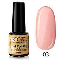 Гель-лак Rico Professional № 3, Персиково-розовый, нежный, 9 мл