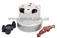 Мотор для пылесоса Philips Domel 463.3.201 432200909400 1800W