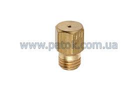 Жиклер для плиты под сжиженный газ Gorenje 609290 (0.90mm)