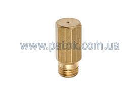 Жиклер для плиты под сжиженный газ Gorenje 609289 (0.81mm)