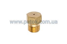 Жиклер для плиты под сжиженный газ Gorenje 162164 (0.69mm)