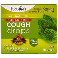 Herbion, Леденцы от кашля, без сахара, с мятным вкусом, 18 леденцов