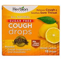 Herbion, Леденцы от кашля, без сахара, с медово-лимонным вкусом, 18 леденцов