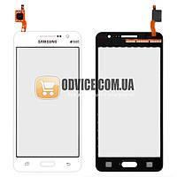 Тачскрин (сенсор) Samsung G530H, G531, G530F Galaxy Grand Prime, цвет белый, маленькая микросхема ЛУЧШАЯ ЦЕНА + ПОДАРОК