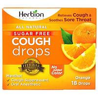 Herbion, Леденцы от кашля, без сахара, с апельсиновым вкусом, 18 леденцов