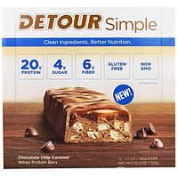 Detour, Simple, Батончики с Сывороточным Белком, Карамель с Шоколадной Крошкой, 12 батончиков по 2,1 унции (60 г) каждый