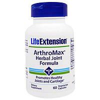 Life Extension, ArthroMax Herbal для Суставов, 60 Растительных капсул