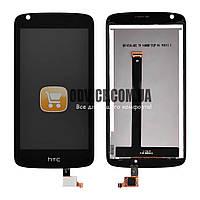 Дисплей HTC Desire 326G с тачскрином в сборе, цвет черный, большая микросхема ЛУЧШАЯ ЦЕНА + ПОДАРОК