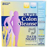 "Health Plus Inc., ""Супер-чистка кишечника"", средство для чистки толстого кишечника, курс для дня и ночи, набор из 2 флаконов"