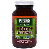 Pines International, Сухой свекольный сок (порошок), 5 унций (140 г)