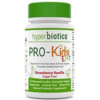 """Hyperbiotics, """"Pro-Kids ЛОР"""", пробиотик для детей, для поддержания здоровья внутреннего уха, горла и носа, со вкусом клубники и ванили, без сахара, 45"""