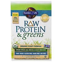 Garden of Life, Сырой Протеин и Зелень, Органическая Расительная Формула, Подслащенный, 10 пакетов, по 1,1 унции (33 г) Каждый