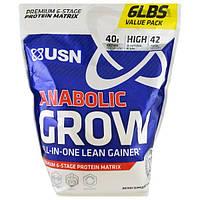 USN, Анаболический рост, печенье с кремом, 6 фунтов (2,73 кг)
