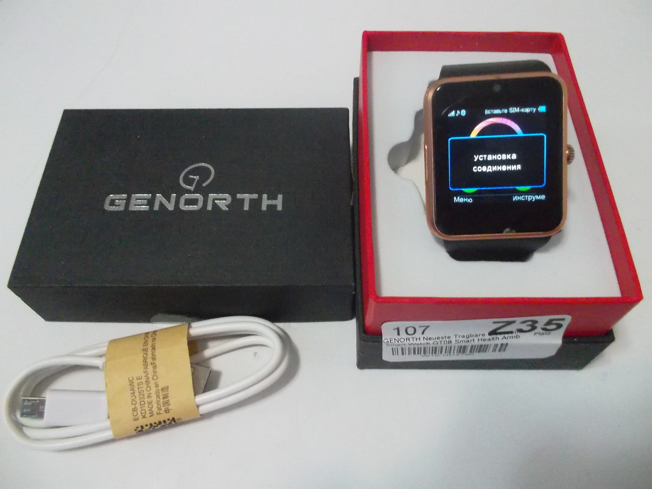 Смарт часы UWatch Smart GT08 (Black) №251Е - everydays в Киеве e25cb4c867420