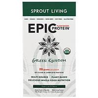 Sprout Living, Растительный протеин Epic Protein Green Kingdom, 16 пакетиков, 1,2 унций (32 г) каждый
