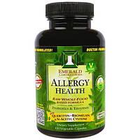 Emerald Laboratories, Контроль аллергии, 120 вегетарианских капсул