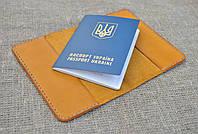 """Обложка для паспорта из кожи """"краст"""" ручной работы"""