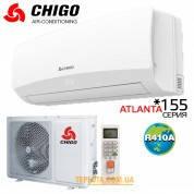 Кондиционер CHIGO CS-66H3A-P155 серия Atlanta 155