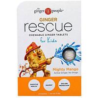 """The Ginger People, """"Имбирное спасение"""", жевательные имбирные таблетки для детей со вкусом могучего манго, 24 таблетки (15,6 г)"""