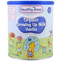 Healthy Times, Молочко Organic Growing Up для детей в возрасте 1 год и старше, ваниль, 12,7 унции (360 г)