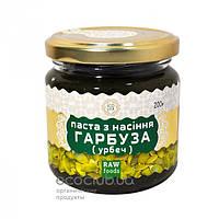 Паста из семян тыквы Ecoliya 200г