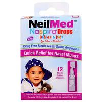 NeilMed, Naspira, Капли для детей, 12 стерильных ампул с солевым раствором, 0,034 жид.унции (1 мл) в каждой