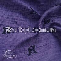 Ткань Лен рубашечный котята (темно-сиреневый)