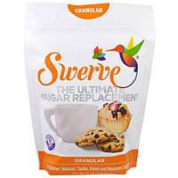 Swerve, Идеальный сахарозаменитель, гранулы, 12 унций (340 г)