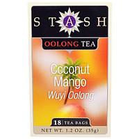 Stash Tea, Чай улун с ароматом кокоса и манго, 18 чайных пакетиков, 1,2 унции (23 г)