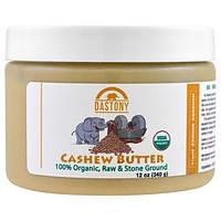 Dastony, 100% Organic, Cashew Butter, 12 oz (340 g)